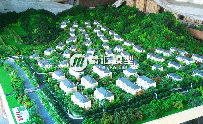 住宅沙盘模型