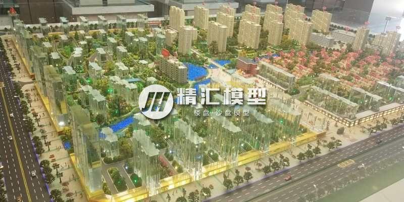 郑州房地产模型沙盘制作案例展示—图集