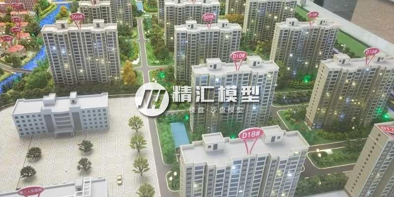 郑州房产模型